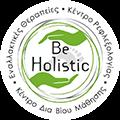 Κέντρο εναλλακτικών θεραπειών BeHolistic